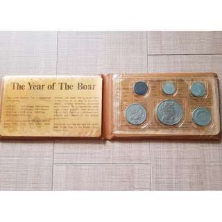 1983 Uncirculated Coin Set Boar Pig