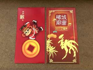 2pcs 槟城庙会 Penang Chinese New Year Celebration 2016 & 2017 red packet / ang pow pao