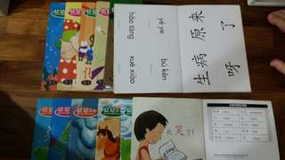 Pre- School Chinese Storybooks
