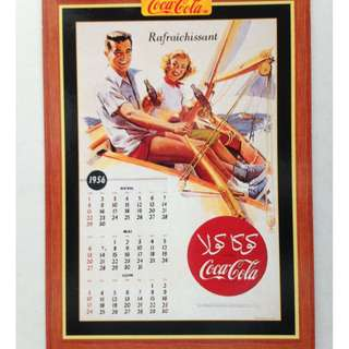 1995 Coca Cola Series 4 Base Card #382 - French Calendar - 1956