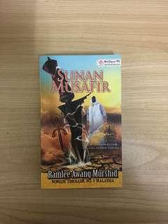 Laksamana Sunan series: Sunan Musafir