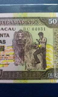 1992年 BC版 伍拾圓 50元 澳門大西洋銀行 全新直版