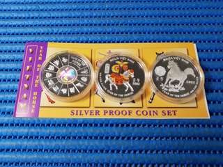 2002 Vietnam 10,000 Dong Lunar Year of the Horse Silver Proof Coin Set