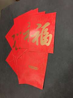 Dr Kong Glossy Angpao | Gift Envelope