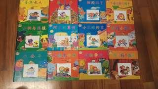 Chinese Storybooks set of 12