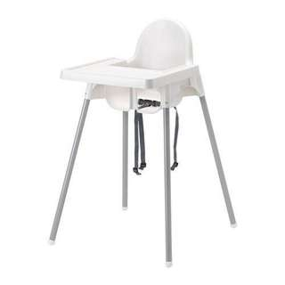 ANTILOP high chair (IKEA original)