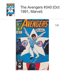 Avengers issue #340- free with purchase of any comic set