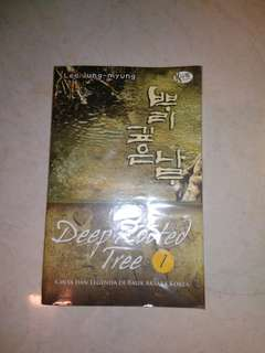 "Novel ""Deep Rooted Tree"" series 1"