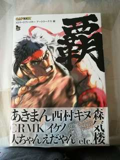 Street fighter art book