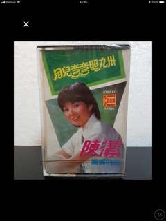 Cassette(Sealed)》陈洁 - 月儿弯弯照九州