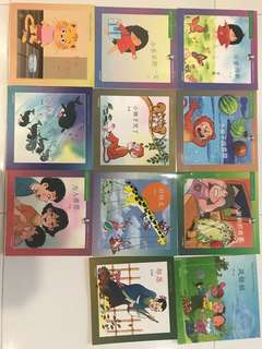 11 children Mandarin Story Books - can also be sold serperatly