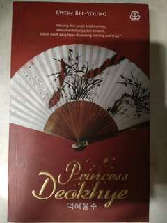 "Novel ""Princess Deokhye"""