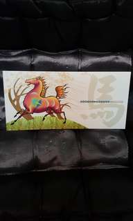 Zodiac series. Horse.