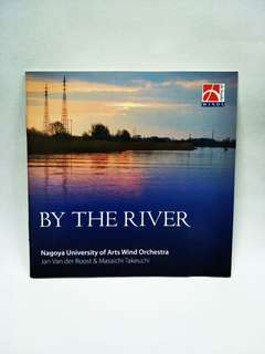 By The River (Nagoya University of Arts Wind Orchestra)