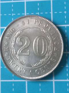 China Republic GuangXi Province 16th Year Silver Coin 20 Cent Year 1917 UNC
