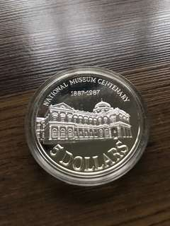 S46 - 1987 Singapore Centenary of the National Museum Silver Proof Coin