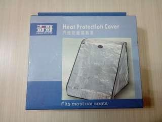 🚚 汽座防塵隔熱罩