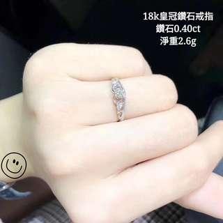18k皇冠鑽石戒指