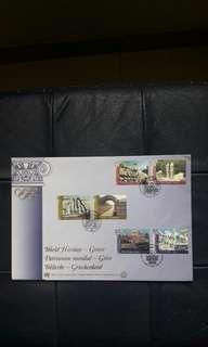 希臘首日封一個包郵不包險