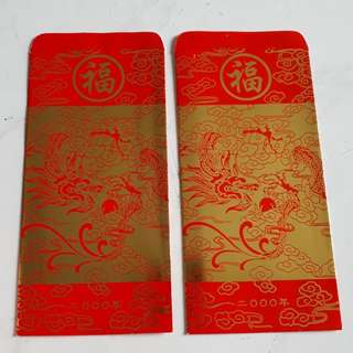 Angpao Red Packet Chinese New Year UOB Bank
