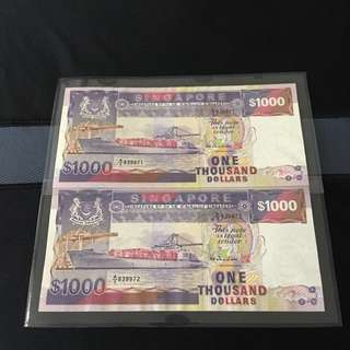 2run (839971-839972) Ship $1000 Note