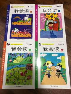 Children's books-Wo Hui Du 我会读 Series1-4