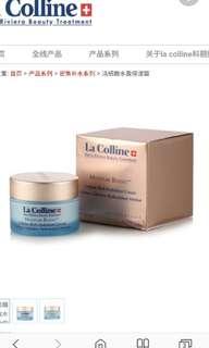 美容院裝 100ML 100% New La Colline 皇牌保濕面霜