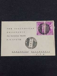 Italy 1953 Postal Cover to USA