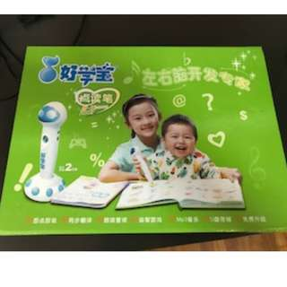 **CHINESE LEARNING SYSTEM FOR YOUNG CHILDREN; INTERACTIVE**