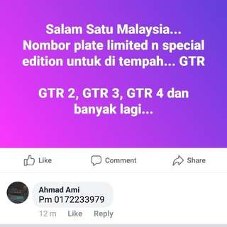 Special n limited edition plate number