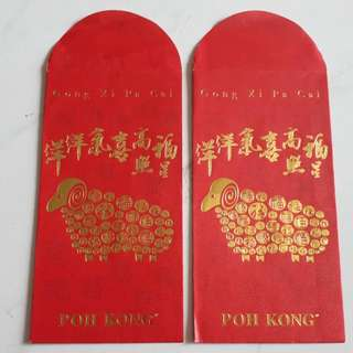 Angpow Red Packet CNY Poh Kong Goldsmith