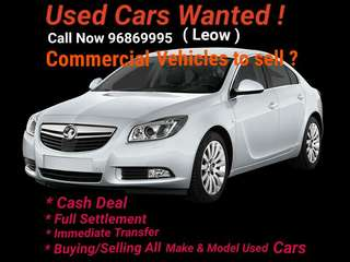 All Make & Model Used Car/ Commercial Veh.Wanted !