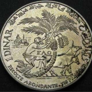 TUNISIA 1 Dinar 1970 - Silver - FAO - aUNC