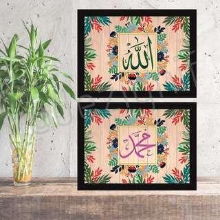Tropical Rainbow Islamic Art in Frame Allah Muhammad