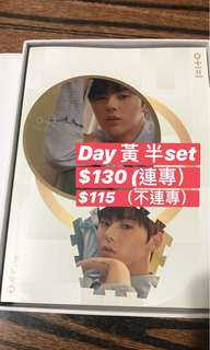 wanna one ipu 黃 set