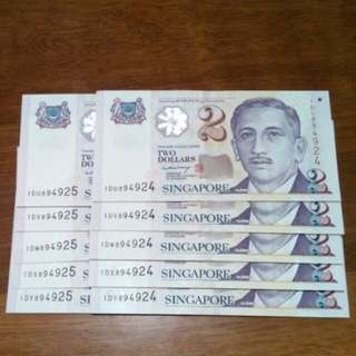 💱NEW LHL Sign President Y.ISHAK Portrait 5 pcs $2 IDENTICAL NUMBER x 2 Runs💱