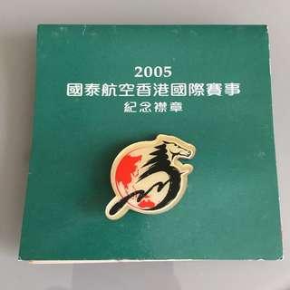 2005年 國泰航空香港國際賽事紀念襟章
