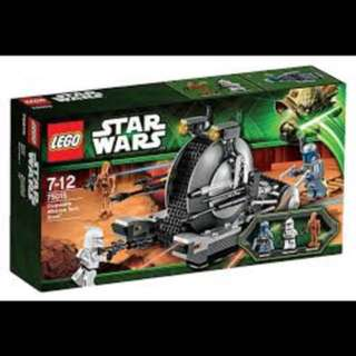 Lego Star Wars 75015 - Corporate Alliance Tank Droid (2013)