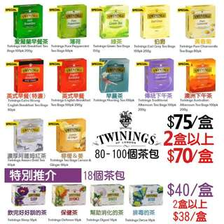 Twinings茶 80 100 包