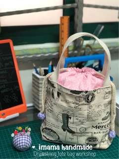 iMama workshop- drawstring tote bag workshop
