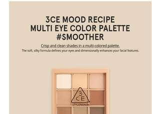 3CE MOOD RECIPE MULTI EYE COLOR PALETTE - SMOOTHER