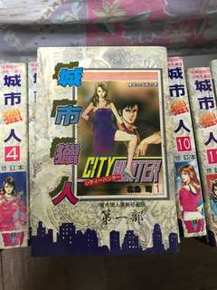 City hunter comic full set(Chinese)