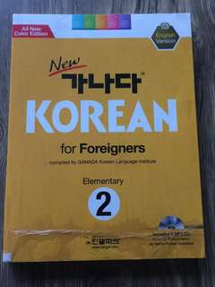 Korean book Elementary 2