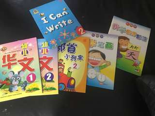 Kindy books