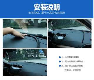 Honda Vezel Dashboard Sealing Strip