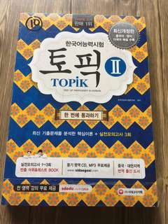 Korean book Topik 2