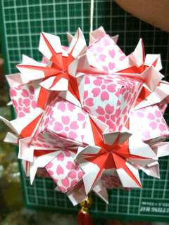 Handmade origami flower Ball decoration.