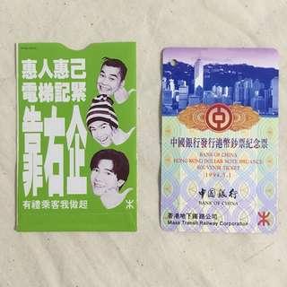 絕版珍藏~中國銀行發行港幣鈔票紀念票 車飛