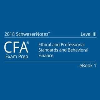 CFA 2018 Level 3 Schweser Notes