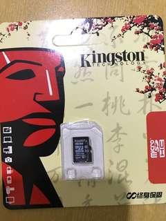 16 GB Class 10 Micro SD card.